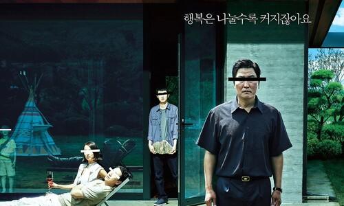 '기생충' 한국영화 최초 골든글로브 3개 부문 후보