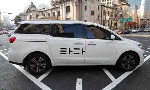불법 딱지 뗀 '타다'…국회 금지법안·택시 반발 '산 넘어 산'