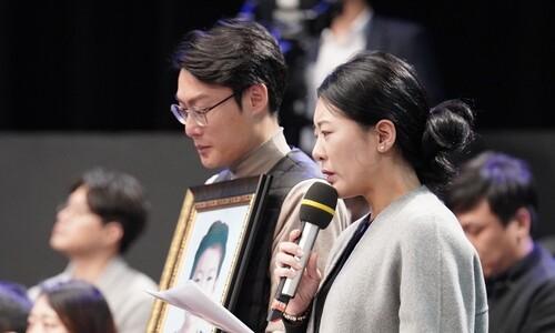 '민식이법' 국회 본회의 통과…스쿨존 과속카메라 의무화