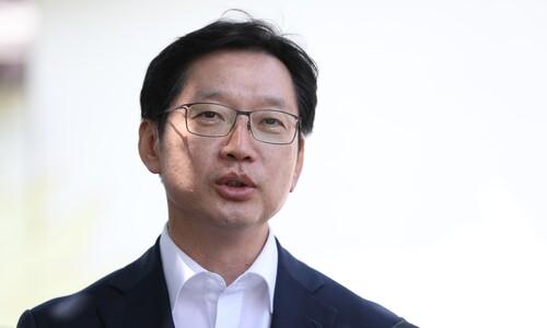 김경수·윤건영, 백원우에 전화…드러나는 '감찰무마' 윤곽