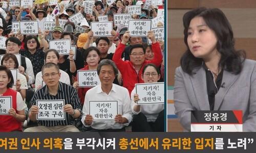 얼굴은 '비박' 머리는 '친박' 당대표는 '당황'…한국당 '불협화음'?