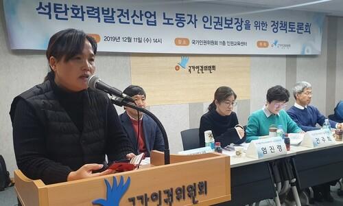 '김용균 1주기' 지나자…발전소 노동자 토론회 발길 끊은 정부