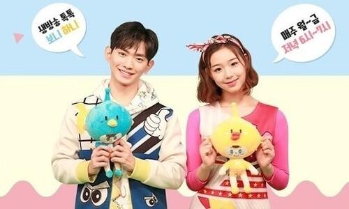 EBS, '보니하니' 논란에 공식 사과…출연자 하차 결정