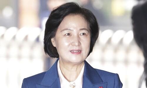 """추미애 '논문 표절' 의혹에 """"기준 정비되기 전…검토 뒤 설명"""""""