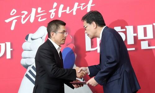 한국당 공천 배제기준 대폭 강화…중진들 술렁