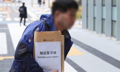 """화성 8차사건 재심 변호인단 """"수사기관 불법행위 의혹 사실로"""""""