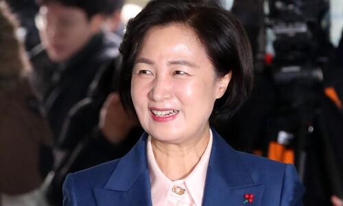 """문 대통령 """"추미애, 검찰개혁 적임""""…국회에 인사청문 요청"""