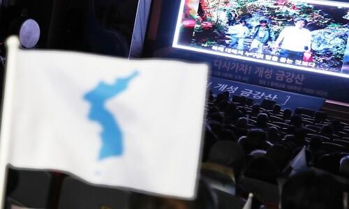 북한 인구는 한국 절반…기대수명은 12년 짧아