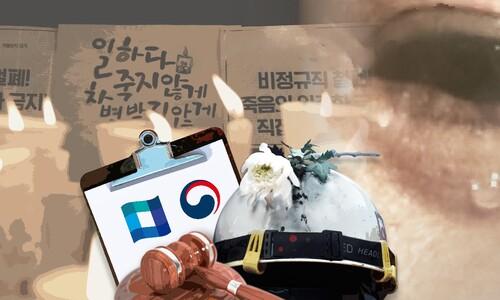 한국 사람의 가치는 얼마입니까