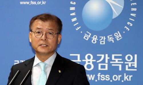 """키코 피해금 평균 23% 배상 결정…금감원 """"6개 은행 255억"""""""