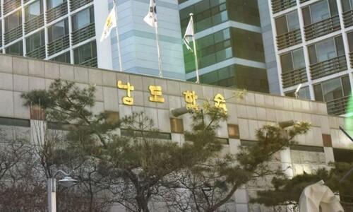[단독]'성희롱 산재 인정 못해' 소송 남도학숙…뒤늦게 취하