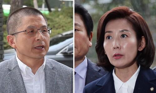 """'패트' 재판 총선 이후로…한국당, 첫 재판서 """"정당행위"""" 주장"""