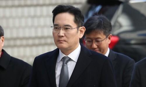 '이재용 감형 위한 준법감시위' 속내 드러낸 법원