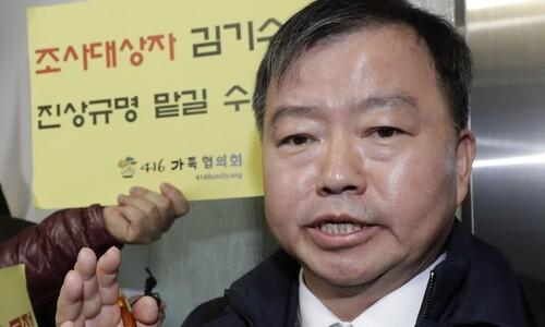 경찰, '세월호 비하 논란' 김기수 불기소 의견 송치