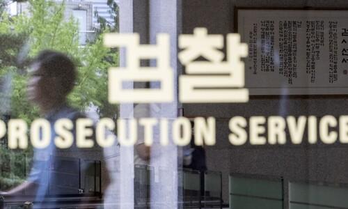 삼바 수사 부서 해체설…검찰 직제개편 최대 수혜자는 삼성?