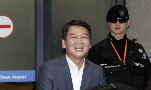 """안철수 """"총선 불출마…실용적 중도 정당 만들겠다"""""""