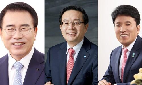 신한·우리·하나금융 수장들 '운명의 22일'