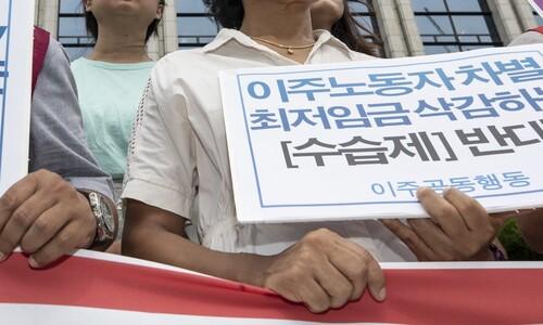 도시 이주노동자의 죽음과 권리