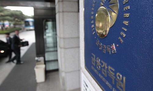 금감원, DLF·헤지펀드·해외부동산 집중 감시