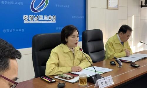 """안나푸르나 교사 실종 4일째…교육부 """"끝까지 구조 나설 것"""""""