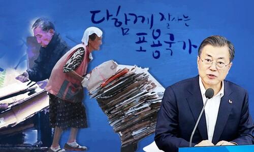 """지자체, 수십조대 여윳돈 '헐값 이자' 보관중…""""효율화 고민해야"""""""