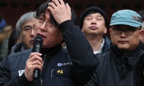 16개월 만에 '쌍용차 상생 발전위원회' 열린다