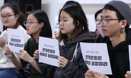 """""""후보자 학교 방문 금지해달라"""" 서울시교육청, 선관위에 요청"""