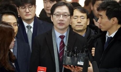 """법원 """"김경수, 킹크랩 봤다""""… 공모 판단은 """"추가 심리 필요"""""""
