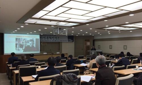 재난은 치유와 기록이 중요…조선대 '재난인문학' 학술대회