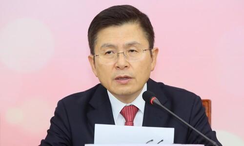 """황교안 """"현역 의원 50% 교체…혁신 공천으로 총선 승리"""""""