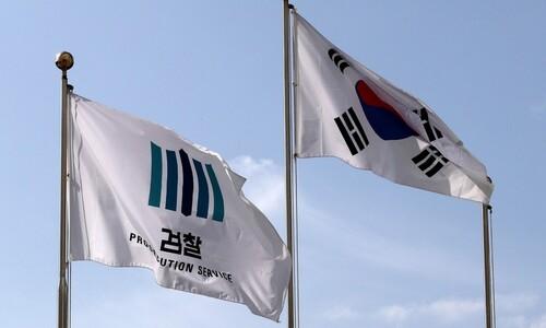 검찰 중간간부 인사…서울중앙지검 차장검사 전원 교체