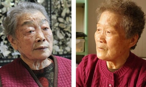 명절이 더 서러운 근로정신대 김정주 할머니의 쓸쓸한 설