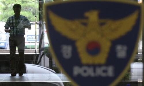 강원 동해 펜션서 가스폭발…9명 중경상