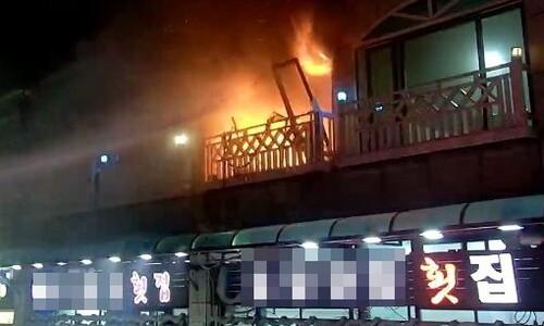 설날 펜션 가스폭발로 일가족 7명 '참변'…무등록 영업 중 사고