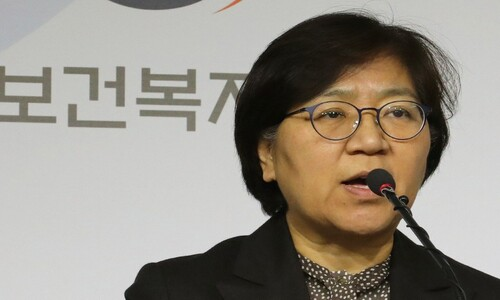국내 '신종 코로나' 세번째 확진자 발생…우한서 입국한 50대