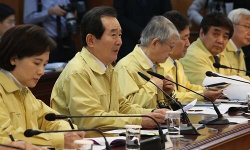 정부, '신종코로나 대응' 개학 연기 안 한다