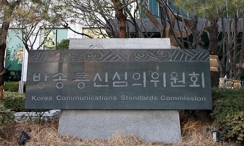 문재인 정부 방심위 2년…종편 봐주기·가짜뉴스 방치 '여전'