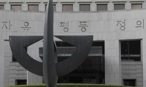 대법, '블랙리스트' 김기춘 30일 선고…직권남용 기준 제시할듯