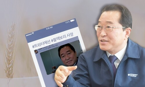 """'음료계 황금손'의 일성…""""최근작 토종음료 경쟁 상대는 콜라"""""""