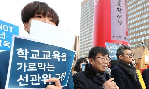 만 18살 유권자가 학교에 '○○○ 후보' 펼침막 붙이면 불법