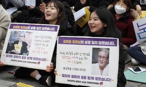 """[포토] 김복동 1주기 """"당신의 삶, 잊지 않겠습니다"""""""