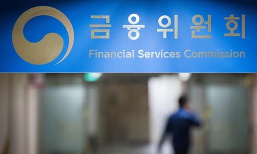 삼성 등 6개 금융그룹 지배구조 관련 별도 공시 추진