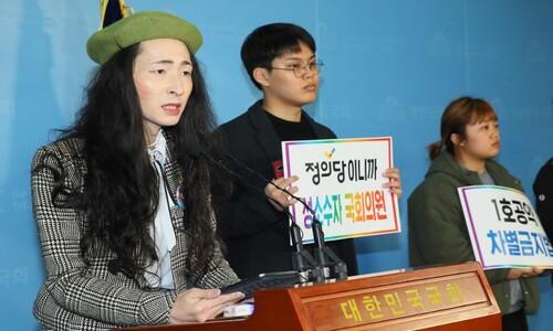 """녹색당 김기홍 후보 """"트랜스젠더 비례대표 도전"""""""