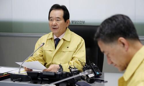 정부, '국민안심병원' 운영…가벼운 감기 환자에 전화 처방 허용