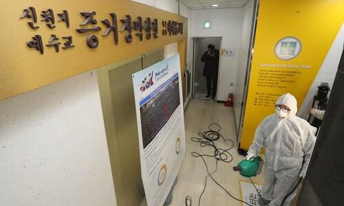 하루새 102명…전국에 퍼지는 '신천지발 감염'