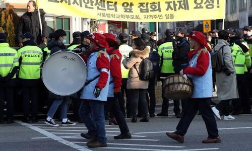 """일부 보수단체 """"한목숨 뭐가 문제냐""""…주말 집회 강행 움직임"""
