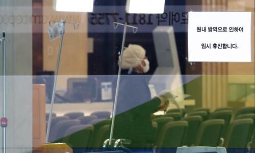 [속보] 142명 추가 확진…코로나19 국내 환자 346명