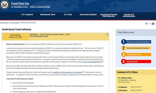 미 국무부·질병센터, 한국 여행경보 2단계로 높여