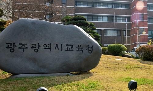 광주서 초등교사 코로나19 확진 판정…교육당국 비상