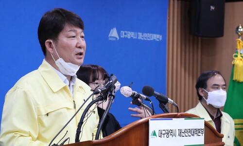 코로나19 대구서 첫 사망자…경북대병원 치료 중 50대